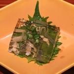 日本料理くりた - 2016年3月某日 河豚皮の煮こごり