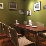 肉ビストロ&クラフトビール ランプラント - 5~10名様で利用できる個室