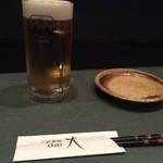 大 - 生ビール 530円