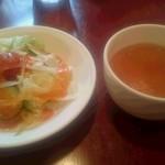 牛車 - サラダ&スープ