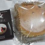 チーズガーデン五峰館 - 料理写真: