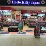 ハロー キティ ジャパン -