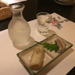 48671963 - 福井の地酒 わかさ純米吟醸赤ラベル 600円