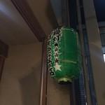 48671974 - 緑ちょうちん