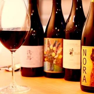 ソムリエールセレクトのイタリア&日本ワイン
