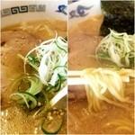 48676598 - 味噌らーめんアップ/麺