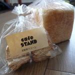 カフェ スタンド - 食パンとスコーン