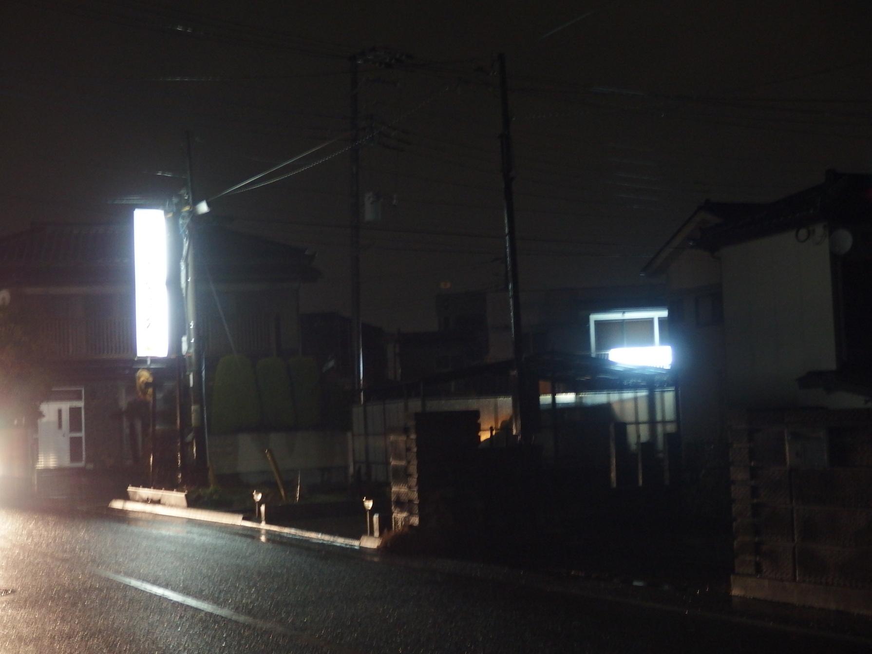 居酒屋かわじ 増穂店