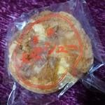 美ずはら のんた - 料理写真:シュークリーム(140円)