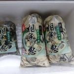 浜中水産 - 料理写真:剥き牡蠣とアサリ