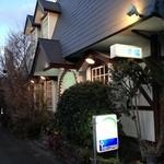 カフェテラスばら - 敷島公園からほど近い老舗喫茶店