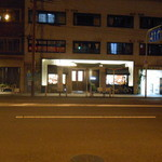 ルピノー - 外観。当日の夜にパチリ。 H27.9.23