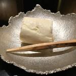 西麻布 いちの - 自家製チーズのみそ漬け