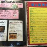 48681786 - 麺の焼き方、ふつうか中たまごを選びます
