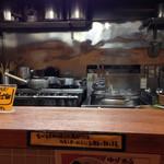 麺処 びぎ屋 - 調理場