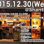 Shanties -