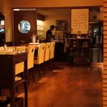 DINING 六区 - 店内