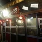 麺屋88 -