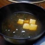 若柳 - ☆お味噌汁も☆