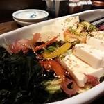 今日も大漁や - 豆腐と海草のさっぱりサラダ