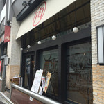 BOICHI - 外観