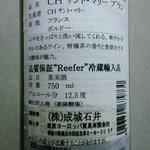 4869857 - サント・マリーブラン2007(白)