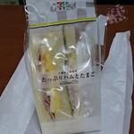 セブンイレブン - 料理写真:「たっぷりハムとたまごのサンド」 270円