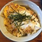 48691412 - 若鶏かつ丼(160211)