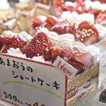 フランス菓子 アンプリュース - 2016年3月吉日