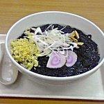豊国製麺所 - 黒ごまラーメン