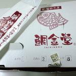 口福たいやき 鯛金堂 - 白あん2個、カスタードクリーム8個(各¥150)