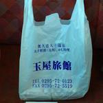 48703897 - 玉屋旅館の袋。ティッシュもおまけに付いていました。