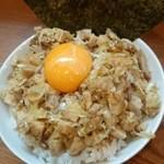 48704527 - ネギ玉ちゃーしゅー丼