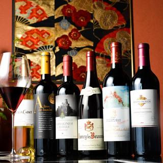 世界各国の上質なワインを種類豊富に取り揃えています!
