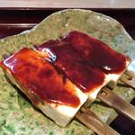 蕎麦割烹 黒帯 - 味噌田楽