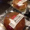 FamilyMart - 料理写真:ふんわり口どけ 生どら焼  149円➕税