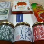 48716297 - 買った横浜土産