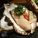 酒晴 おまっとさん 絆 - 「岩手三陸赤崎産 生牡蠣」673円x2個= 1,346円