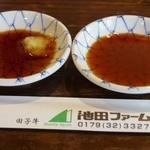 池田ファーム - (2015.8)