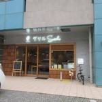 グリルSumitoko - お店は祇園大通りから一本中の路地、「Gion1・1」さんの裏手にあります。