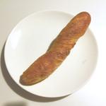 48722992 - ナッツのパン
