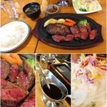48723916 - びらとり和牛ハンバーグ&カットステーキセット(ライス・ミニサラダ・味噌汁・漬け物付き)1,950円