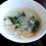 中華料理 瑩家 - 玉子スープ