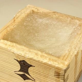 剣菱凍結酒