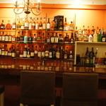 Bar Lounge SWANDIVE -