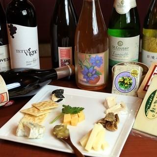 日本ワインと日本チーズ