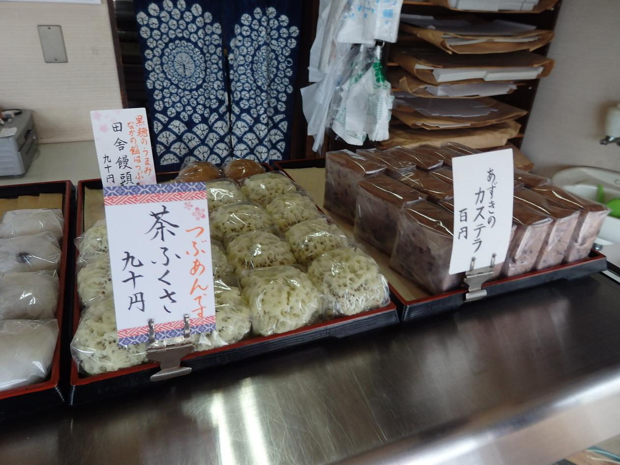 松見屋菓子店 name=