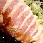 sengyoyakitorisa-kasu - 大山地鶏の炙り焼き