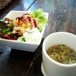 クロッパ - サラダとスープ(ランチセット)