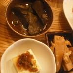 テンダーフィーリング - 副菜